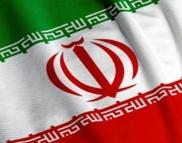 irã-bandeira
